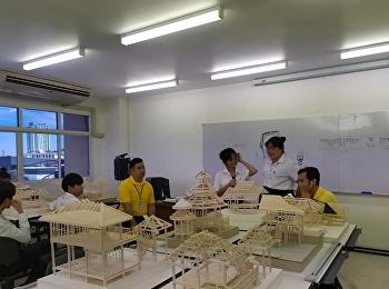 การก่อสร้างและวัสดุในงานสถาปัตยกรรม 1