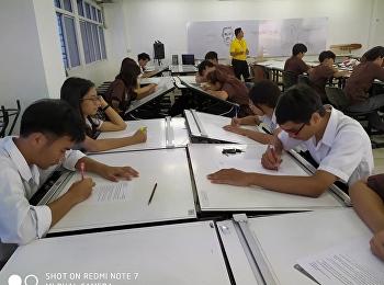 บรรยากาศการสอบปลายภาคเรียนที่ 2 กับรายวิชาการก่อสร้างและวัสดุในงานสถาปัตยกรรม 2