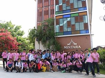 โครงการทัศนศึกษาและปฏิบัติสีน้ำนอกสถานที่ ณ จังหวัดเพชรบุรี (วันที่ 2)