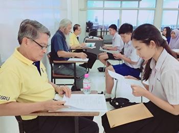 บรรยากาศสอบสัมภาษณ์นักศึกษาใหม่ ประจำปีการศึกษา 2562 (รอบรับตรงร่วมกัน)